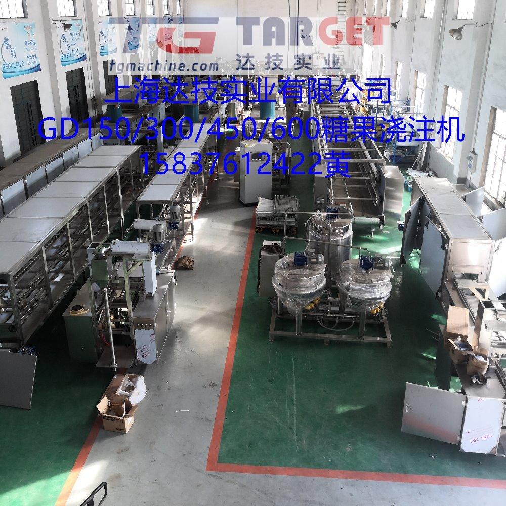 GD150硬糖生产线上海达技(新伟机械)