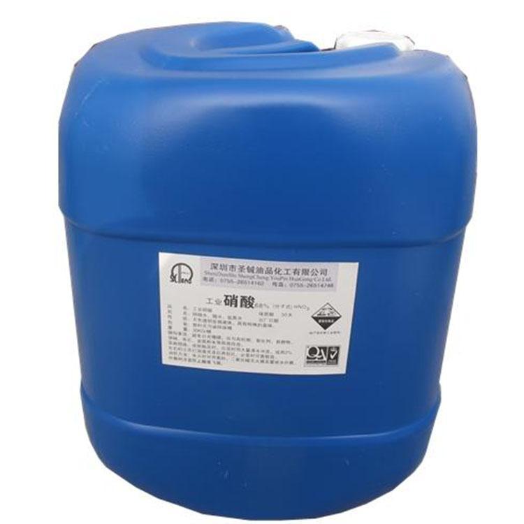 厂家直销 硝酸含量40% 量大优惠 优质硝酸