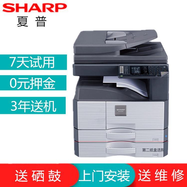 复印机租赁 上海 夏普AR-2048NV复印机出租