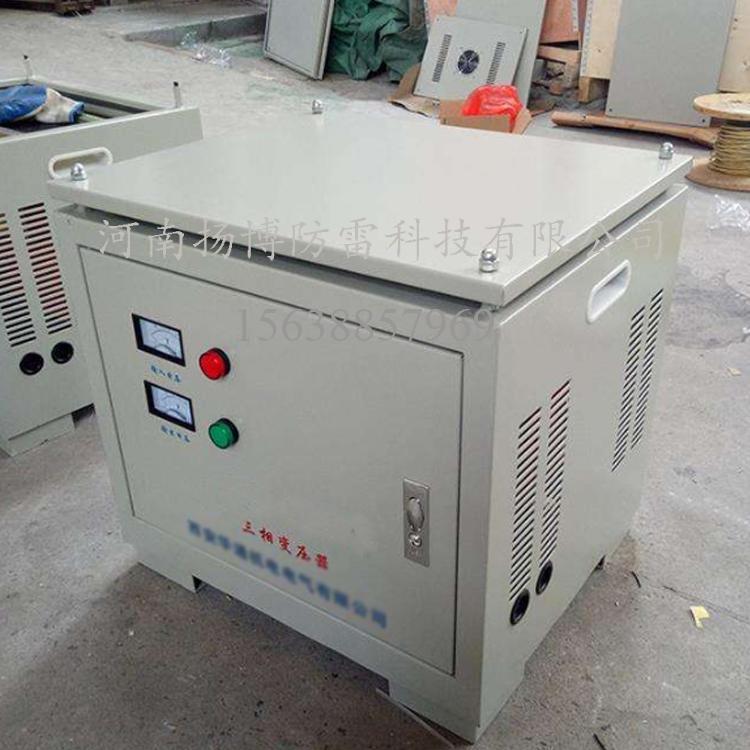 65w隔离变压器 单相隔离变压器 行灯控制器