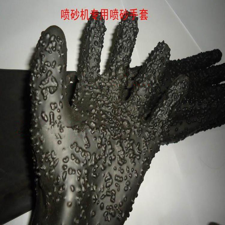 百粤厂家直销喷砂机手套 平面 颗粒加厚塑胶喷砂手套