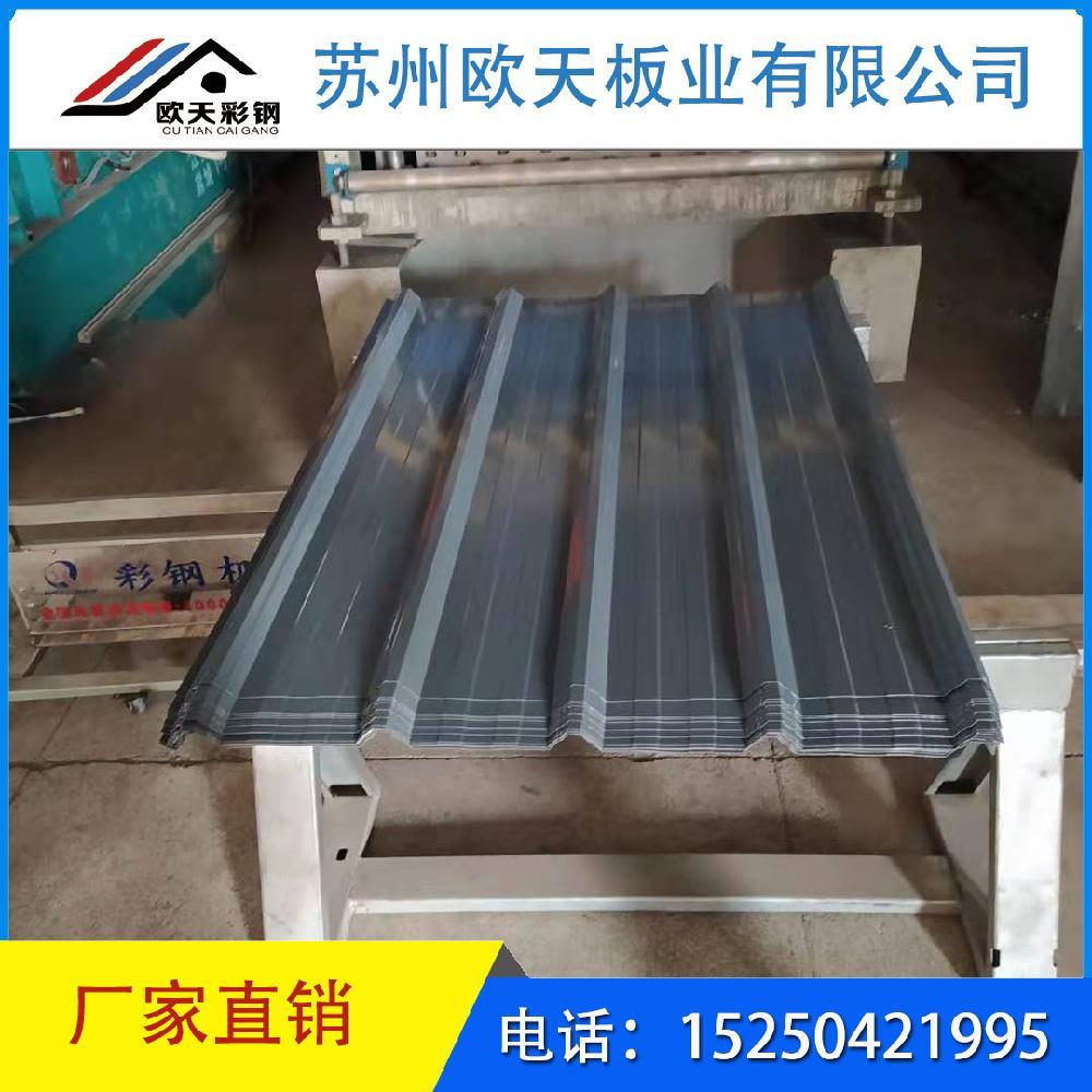 专业定制钢结构彩钢瓦 屋顶彩钢瓦 质优价廉