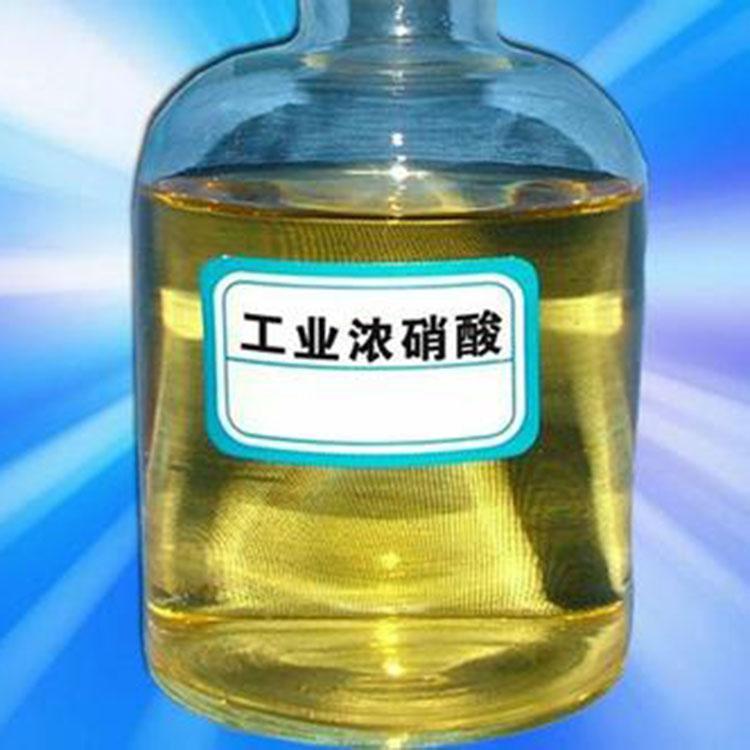 厂家直销 硝酸含量65% 山东坤茂供应硝酸