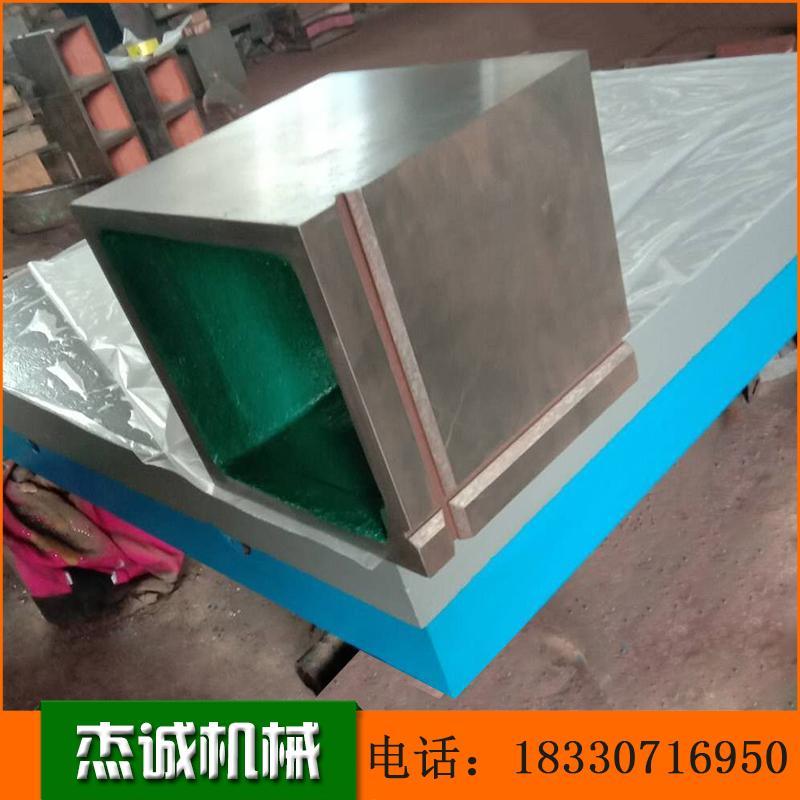 我公司生产方箱弯板厂家直销价格低规格齐全河北铸铁方箱大理石方箱