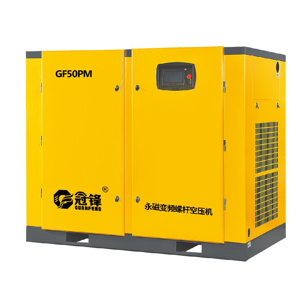 深圳永磁变频螺杆空压机应用在深圳松岗插座加工厂