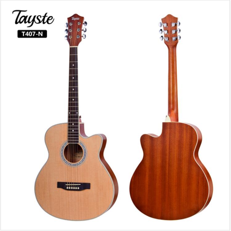 广州越秀区好吉他价位 买凯森吉他就找广州嘉音