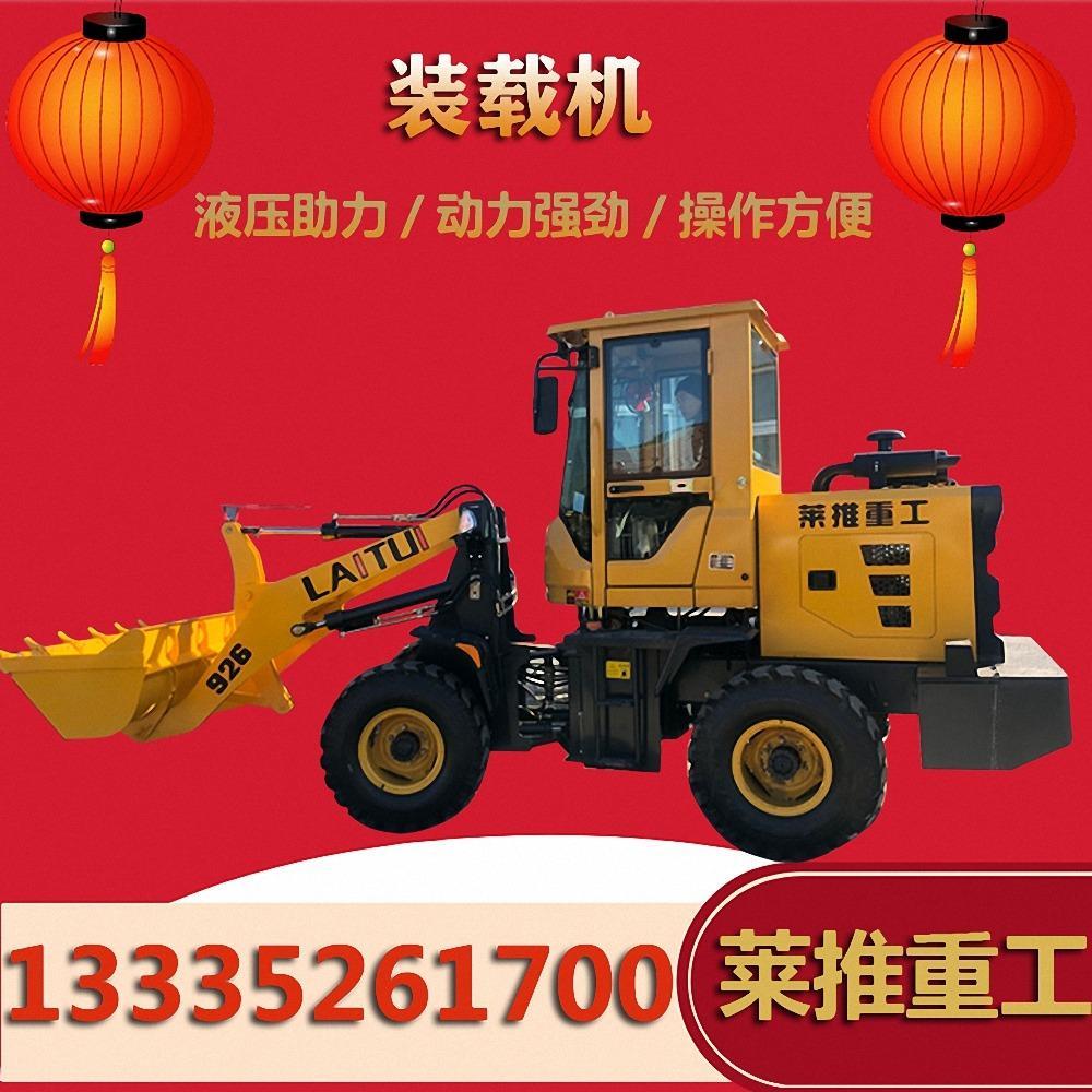 920铲车 鲁莱推工四驱小型砂石场用无级变速机械档920铲车