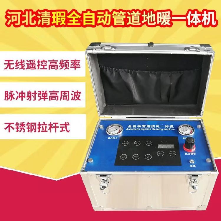 家电清洗公司多功能家电清洗价格家电清洗设备排名