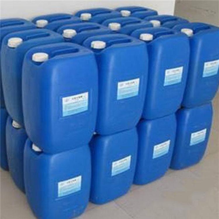 厂家直销 硝酸含量40% 量大优惠 欢迎选购