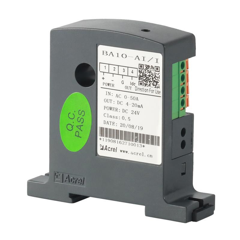 安科瑞 真有效值测量 对交流0-200A信号采集 BA20-AI/V-T 智能交流电流传感器