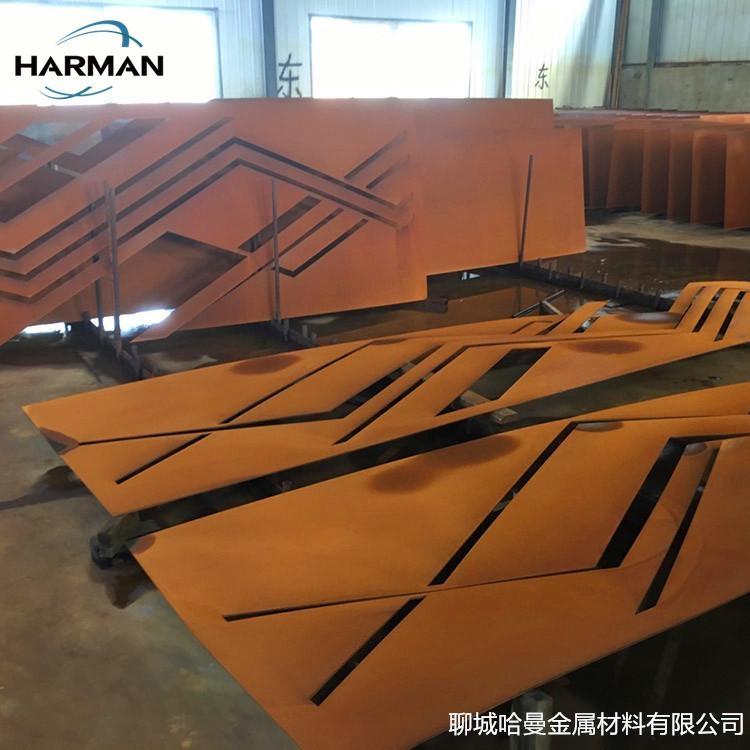 锈蚀钢板上锈高强度耐候钢板激光雕刻镂空景观造型耐高温腐蚀
