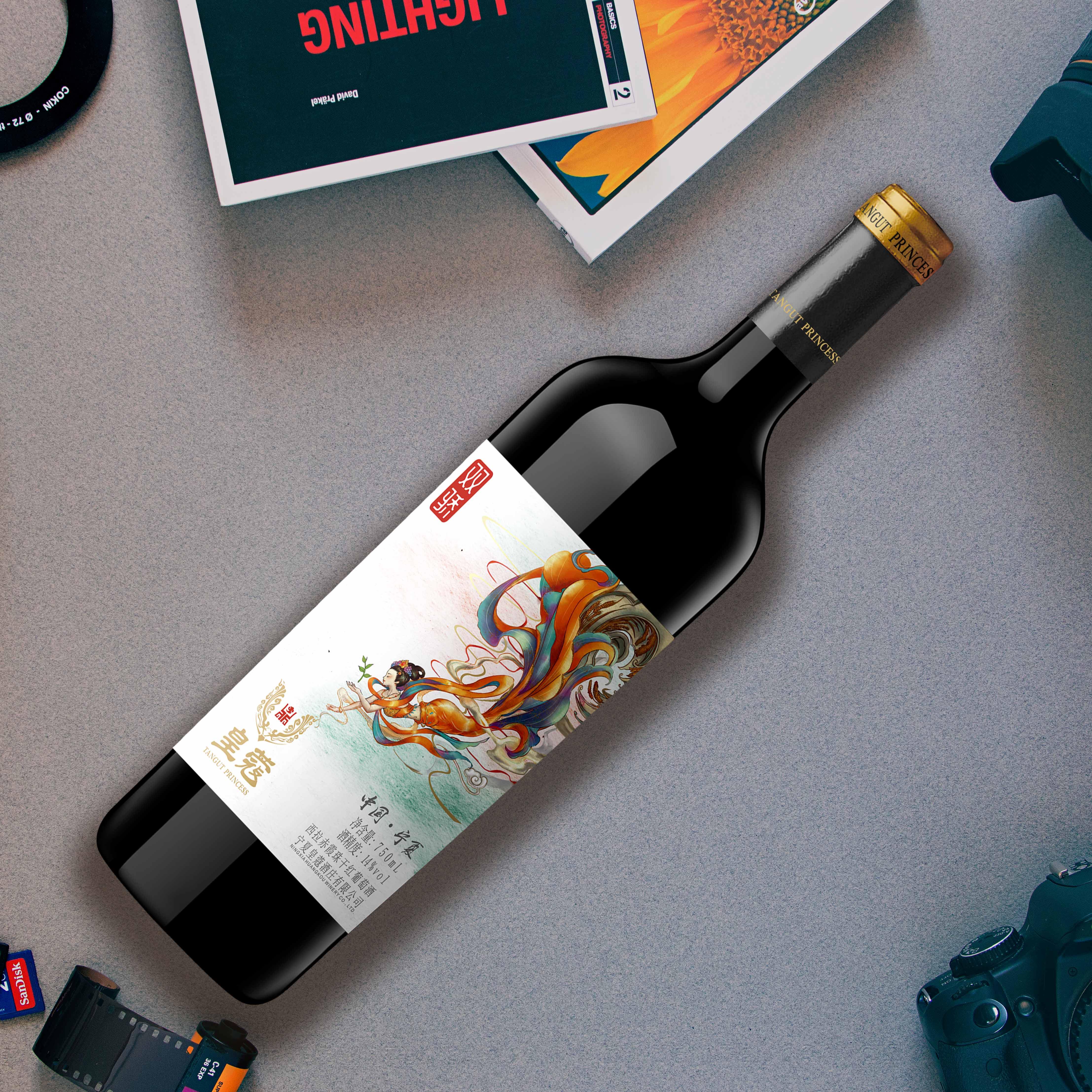 干红葡萄酒品牌 宁夏酒庄