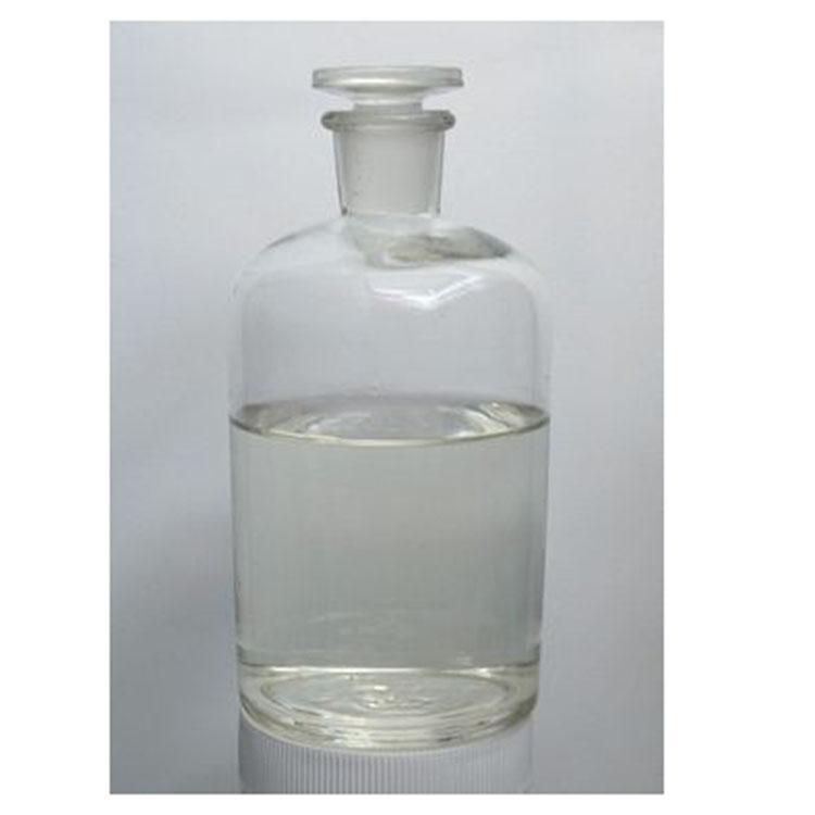山东厂家直销 硝酸含量45% 硝酸