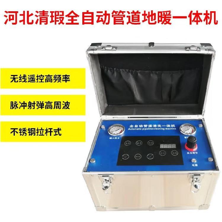 专业家电清洗家电清洗设备品牌管道地暖清洗机