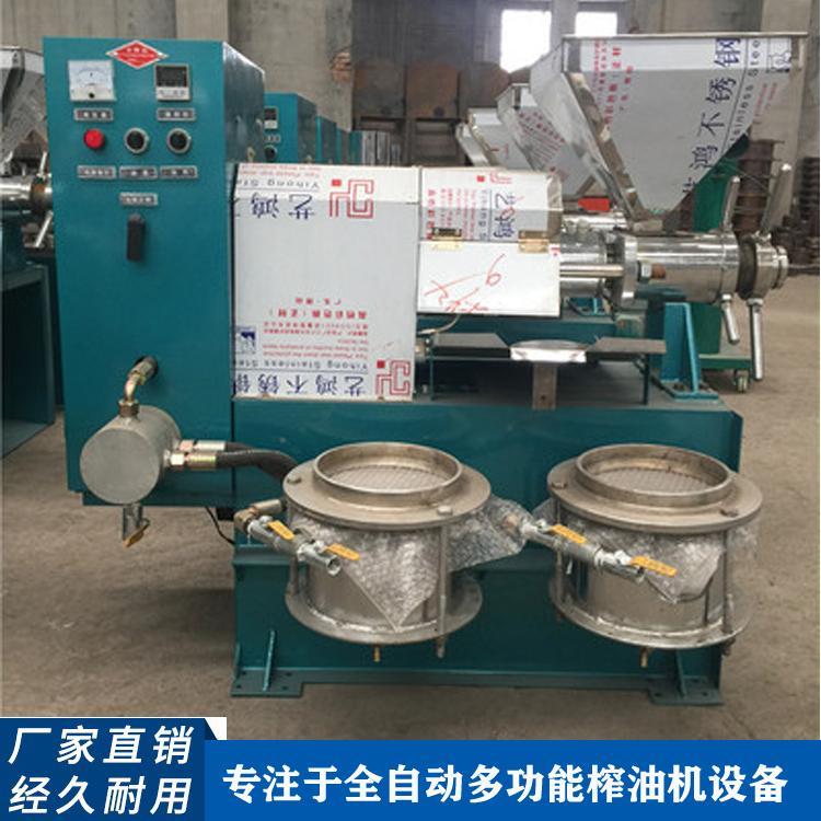 全自动花生大豆榨油机 100型商用螺旋榨油机厂家