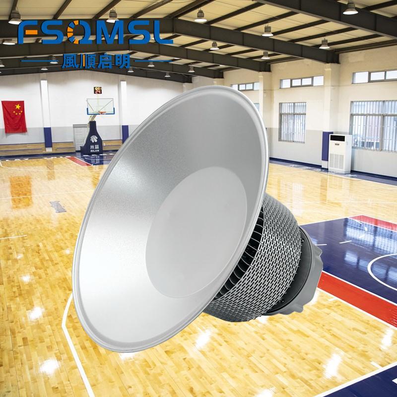 LED体育照明室内篮球场羽毛球场专用照明灯防眩目