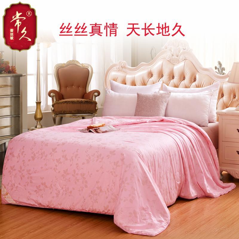 结婚蚕丝被 全棉粉红色印花结婚被子婚庆床品喜被 常久品牌源头厂家