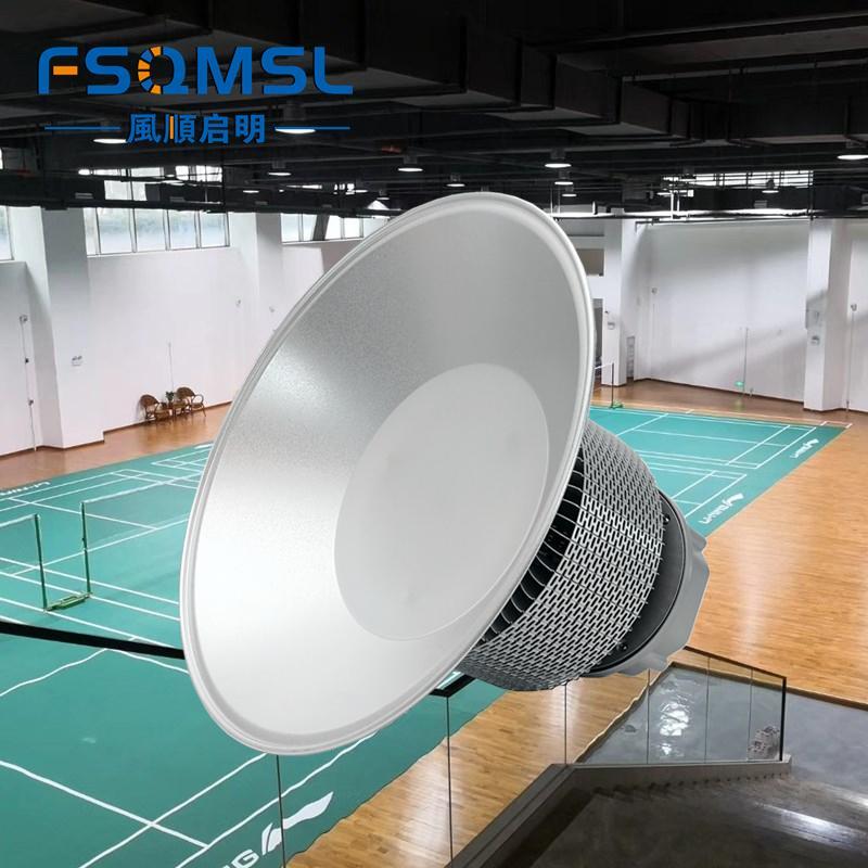 羽毛球馆照明标准 羽毛球馆照明解决方案