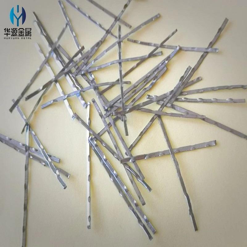 苏宜牌 波纹型钢纤维厂家直销 0.65*35mm