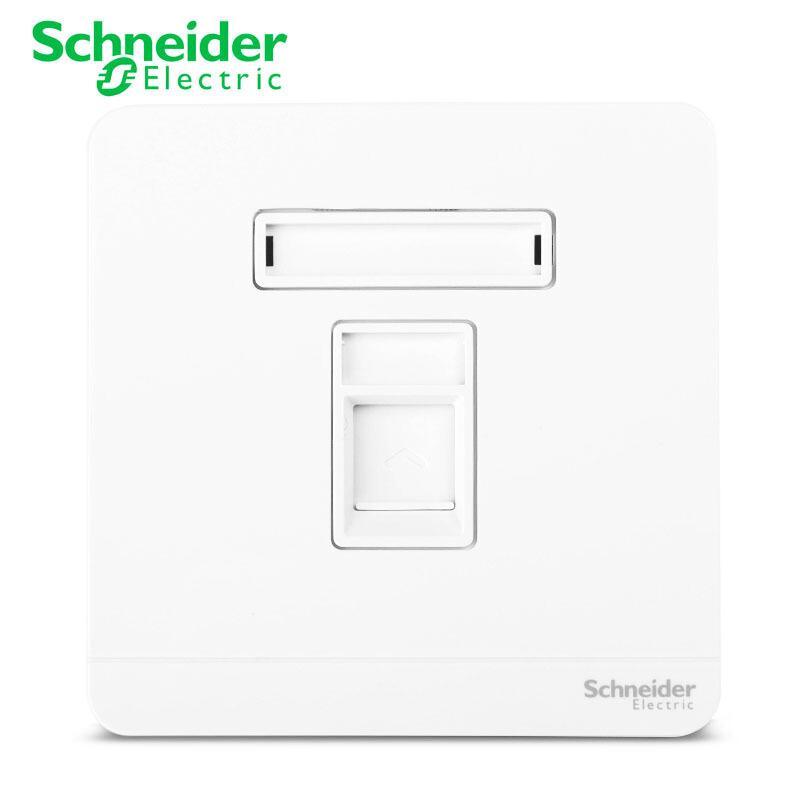 施耐德开关面板 E8331RJS5-WE-C1 单联带保护门超五类信息插座厂家直销
