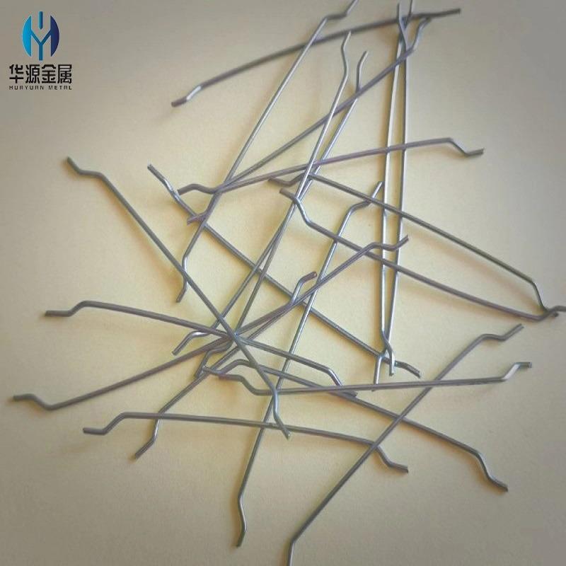 苏宜牌 钢纤维端勾型 波浪型 地坪钢纤维