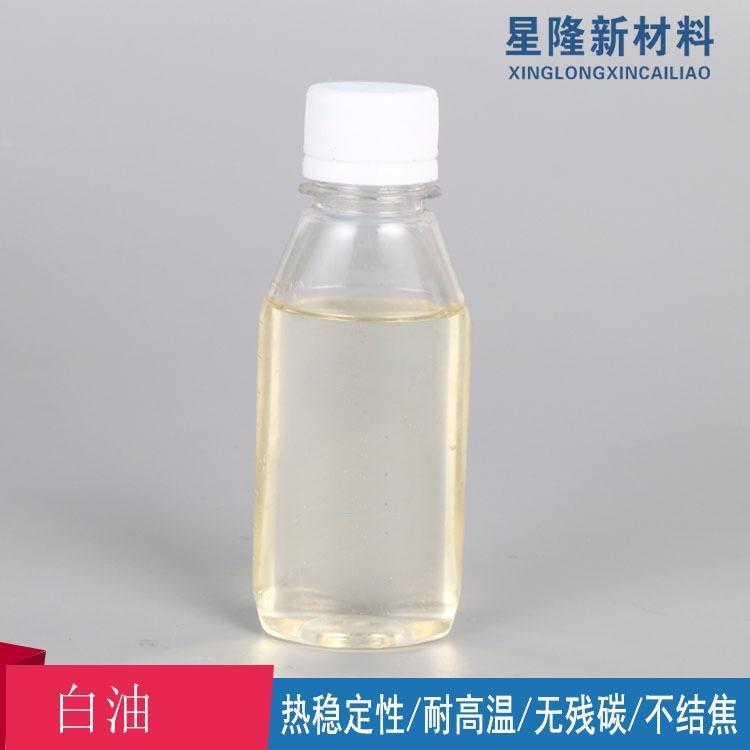 厂家直销白油100#68# 防腐白油 规格齐全 支持定制