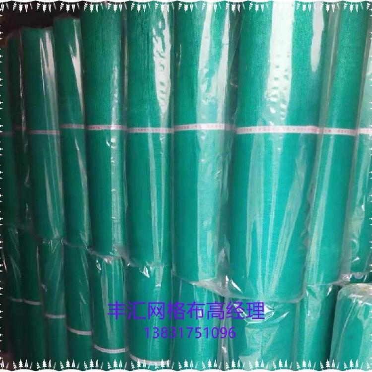 江苏南京玻纤耐碱网格布 玻纤耐碱网格布