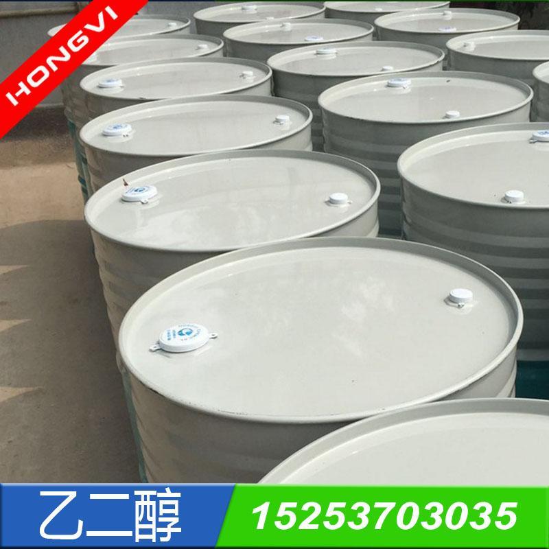 批发乙二醇防冻液 乙二醇冷媒载体乙二醇99.5含量