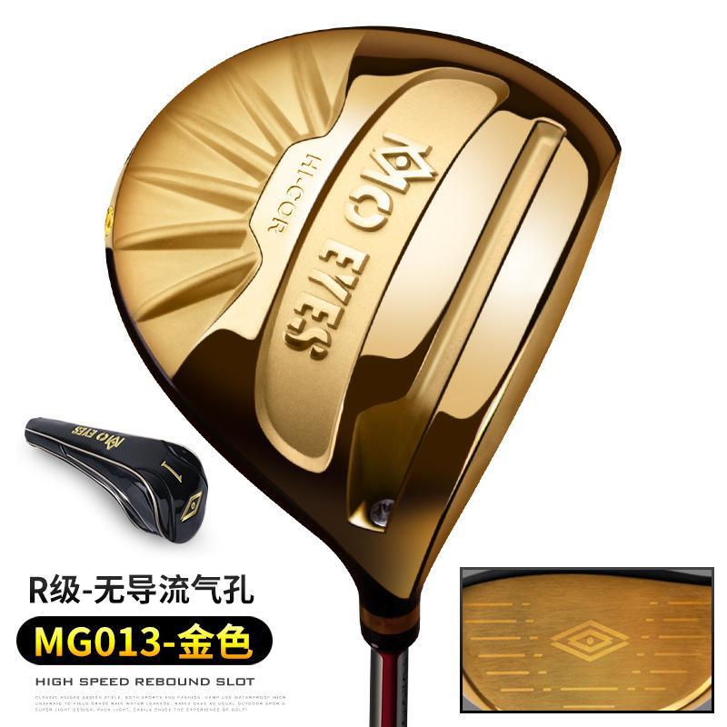 魔眼高尔夫一号木很远的高尔夫球杆开球木 男 人 一号木高反弹钛合金木杆