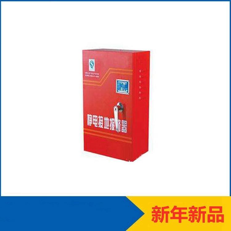 固定式静电接地报警器 油库防爆静电接地报警器 米昂电子