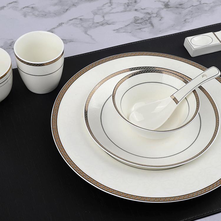 酒店用品摆台陶瓷餐具中式饭店会所曲线金边骨碟碗勺杯七件套套装