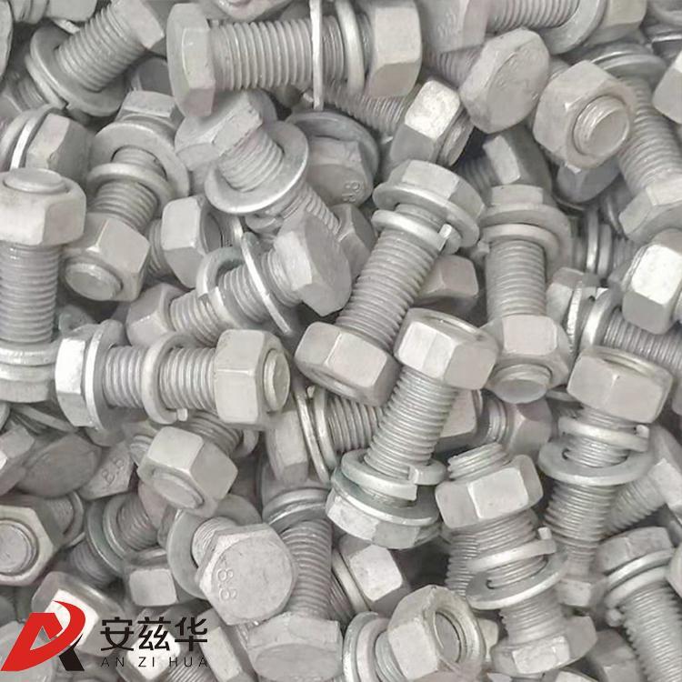 安华厂家生产热镀锌螺栓 国标4.8级外六角螺丝 热浸锌电力铁塔栓 现货