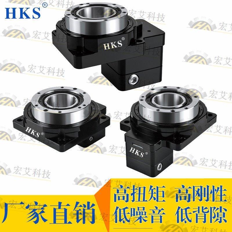 中空旋转平台MTN60-5-N旋转工位盘中空减速机台湾汉克斯HKS