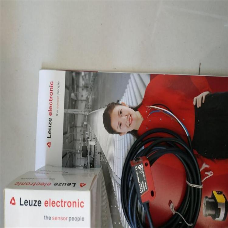 德国leuze劳易测光电传感器HRT96K/P-1600-1200-41