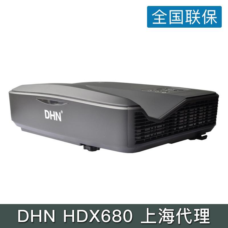 DHN HDX680商务家用教育投影机