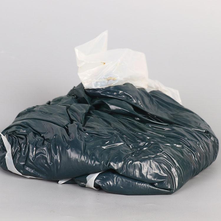 芳烃油袋装 芳烃油