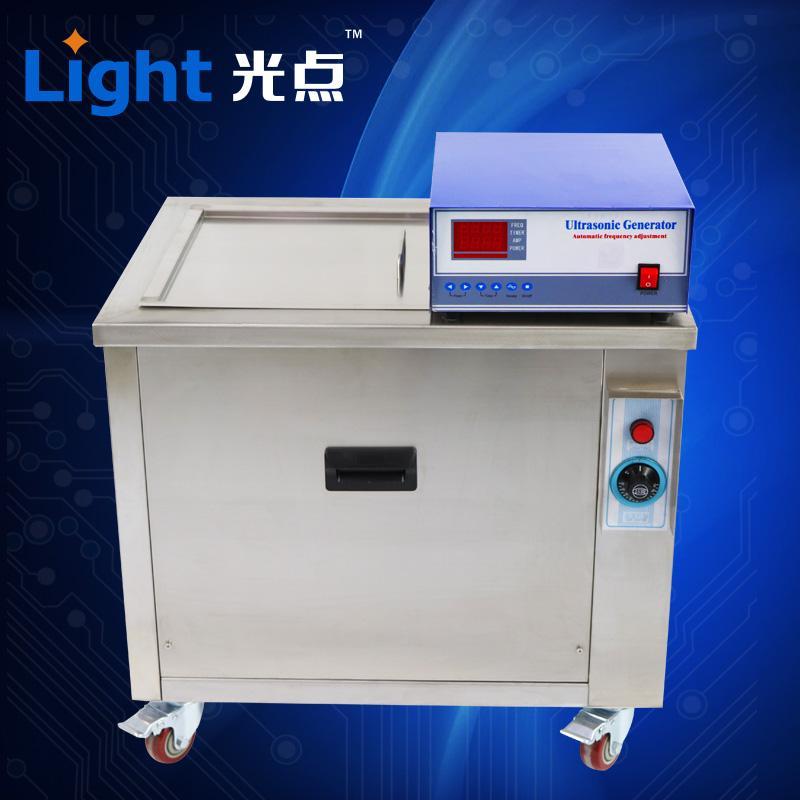 单槽超声波清洗机 小型超声波清洗机 深圳光点现货供应