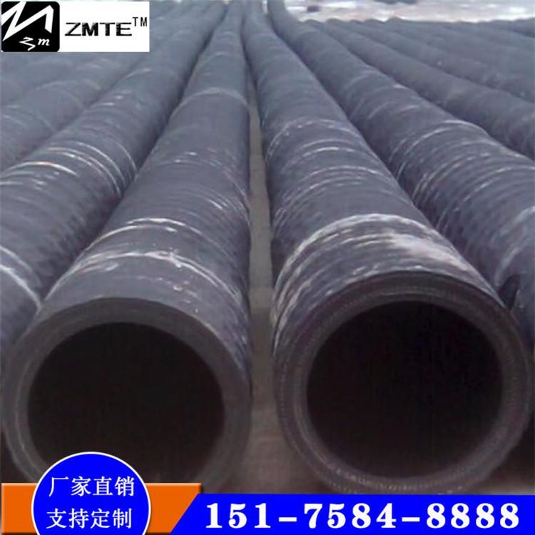 中美 大口径胶管 大口径排吸胶管 支持定制 厂家直销