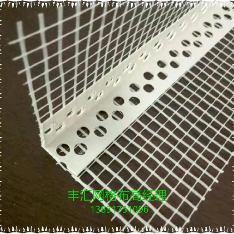 湖北仙桃玻纤耐碱网格布 玻纤耐碱网格布