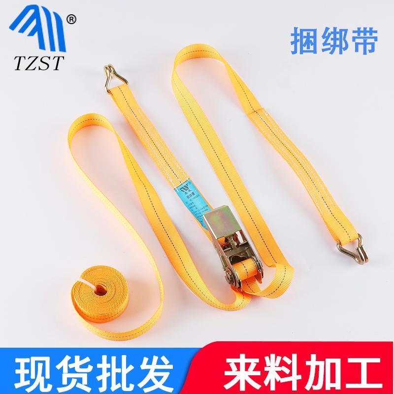 厂家批发捆绑带 橙色收紧器 货物拉紧器 捆绑器涤纶织带