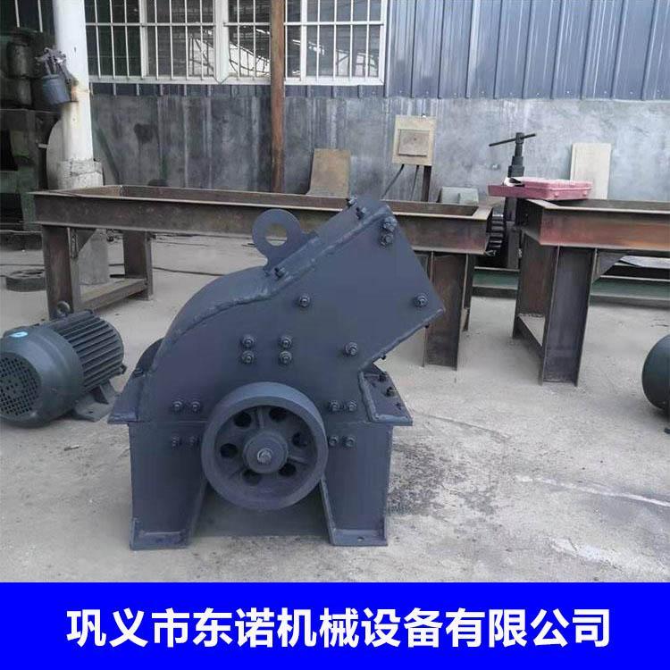 东诺 环锤式粉碎机 小型锤式破碎机价格 全自动砖瓦破碎机