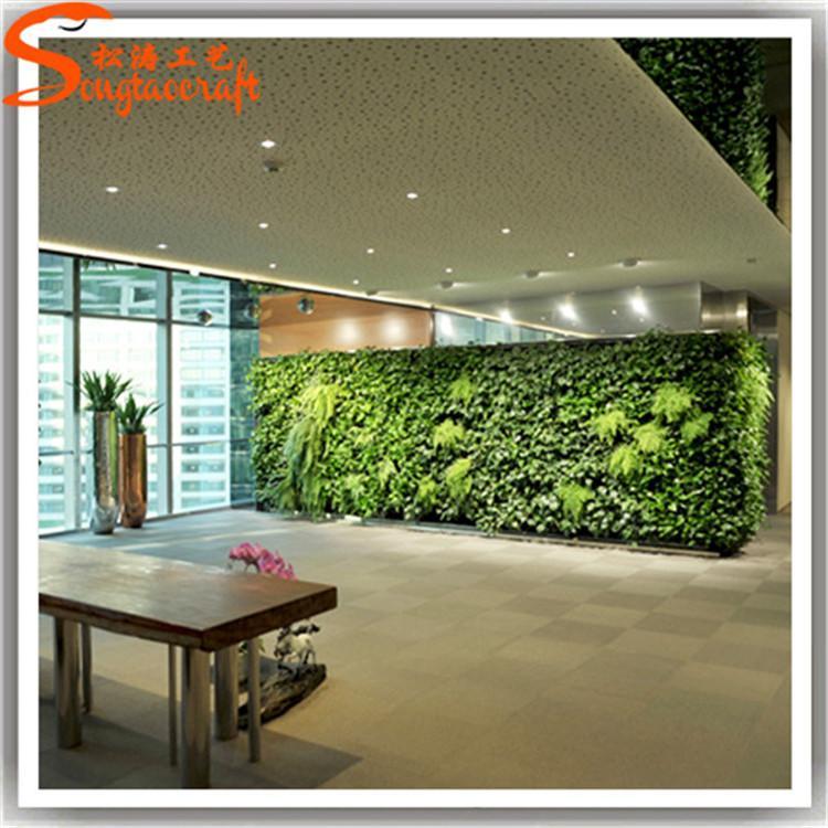 宁波植物墙批发 室内植物墙厂家 墙面垂直绿化公司 立体墙绿化