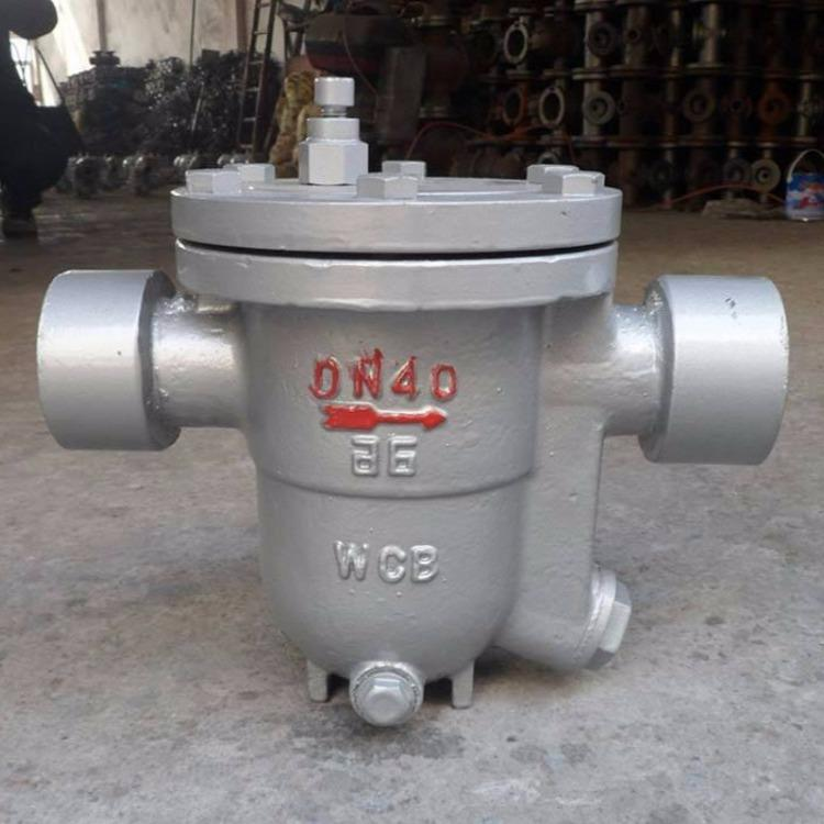 轩诚 CS46H膜合式疏水阀 蒸汽疏水阀