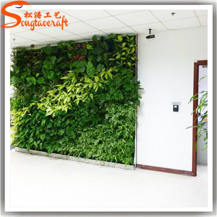 深圳植物墙公司 垂直绿化植物墙厂家 立体墙体绿化 人造草墙批发
