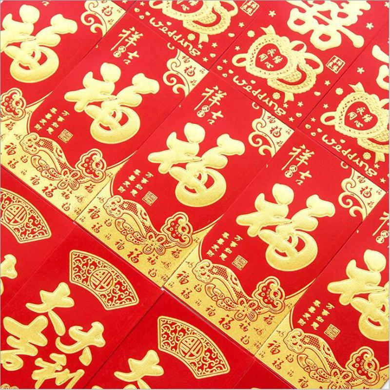 2020春节红包定制 结婚乔迁生日用烫金红包印刷