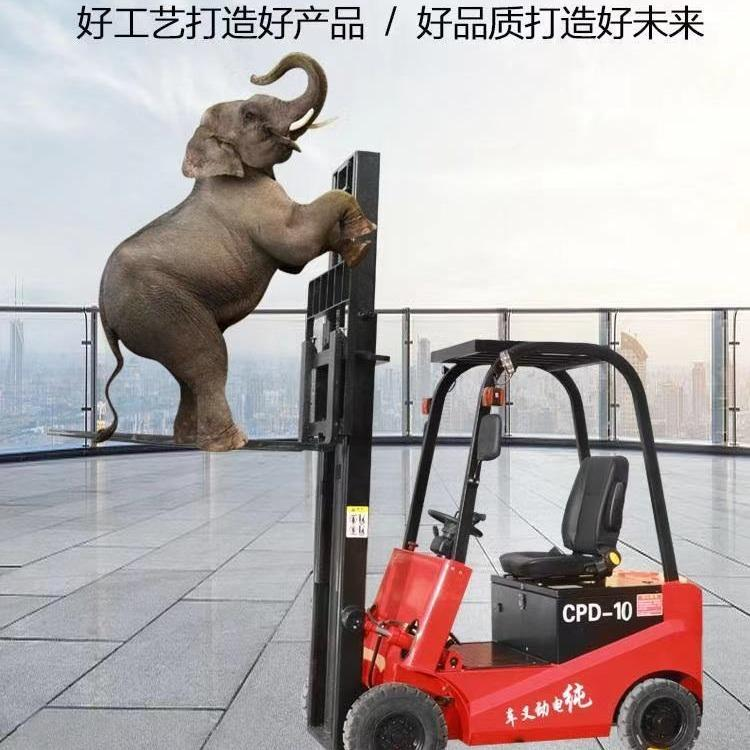 厂家直销小型电动叉车1吨新能源电动叉车电动堆高1.5吨2吨2.5吨可定制