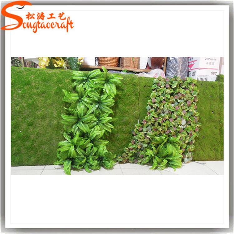 杭州仿真植物墙制作 绿色植物墙价格 垂直绿化墙施工工艺