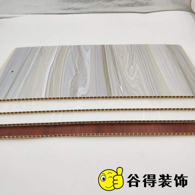 300mm家装石塑护墙板 谷得石塑纳米墙板