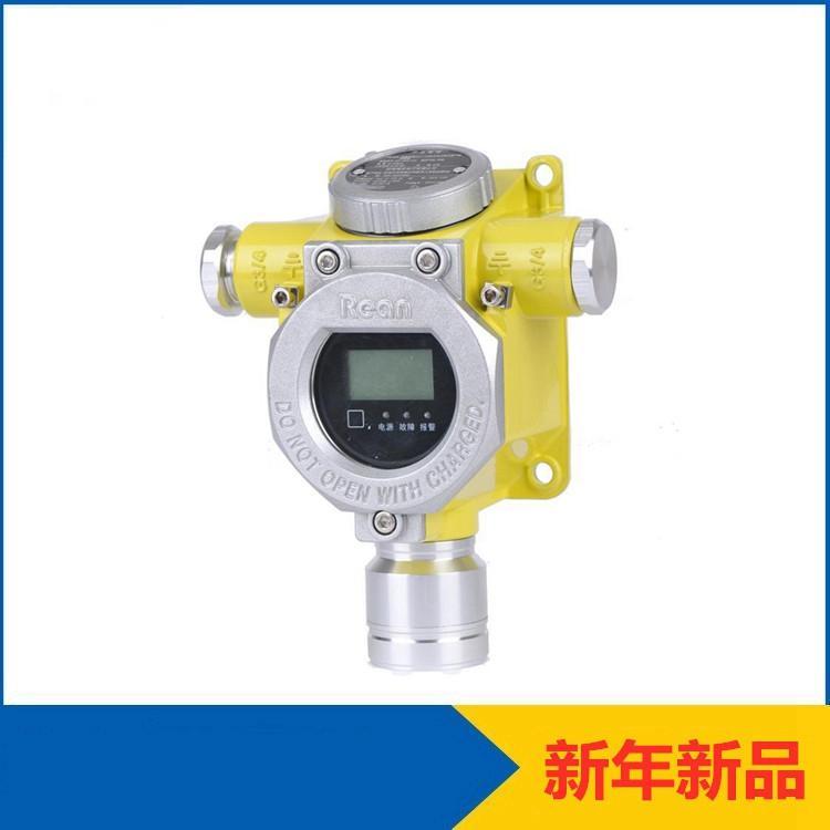 溴化氢气体浓度检测报警器 工业溴化氢有毒气体探测器