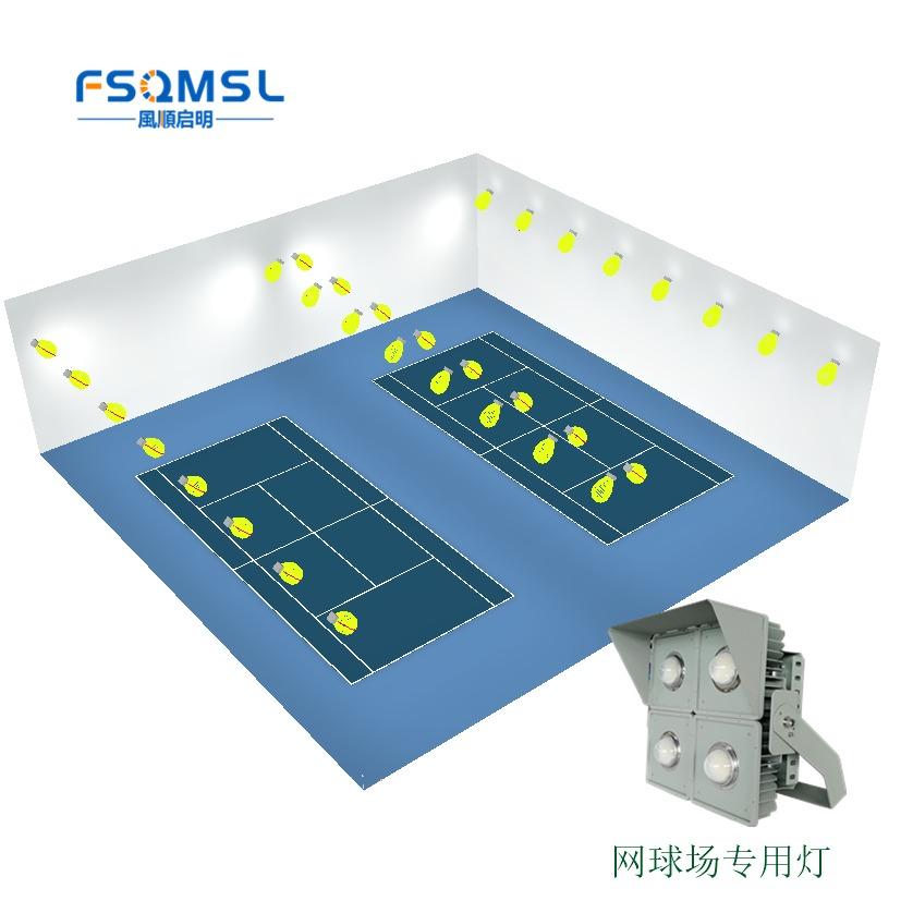 室内网球场照明灯 专业网球场灯光设备 球场灯 LED球场灯